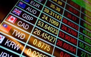 Как выгодно поменять валюту